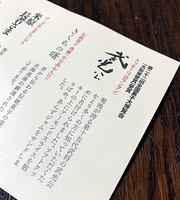 Nakahara Shogetsudo