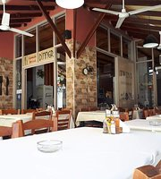 The Twins Restaurant