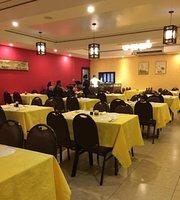 Restaurante Guang Dong