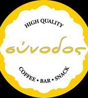 Synodos Cafe