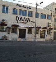 Dana Restaurant