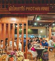 Pad Thai Aree
