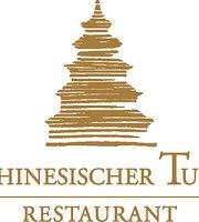 Restaurant am Chinesischen Turm Haberl