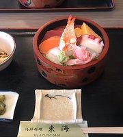 海鮮料理 東海