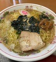 Kamuraya