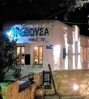 Arethousa Cafe Snack Bar