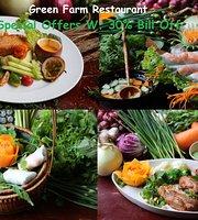 Green Farm Restaurant