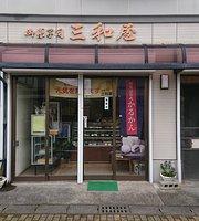 Miyasu Pastry