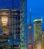 Shang-Xi at Regent Shanghai Pudong