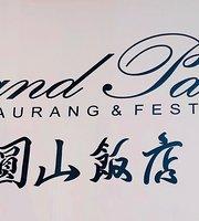Restaurant Grand Palace