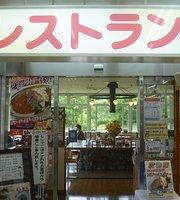 Restaurant, Hiruzen Kogen Service Area Down Line