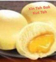 Xin Teh Bak Kut Teh