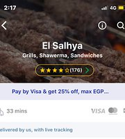 Elsalhya Restaurant