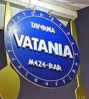 Vatania Taverna Meze Bar