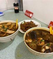 Wing Kee Noodle (Sugar Street)
