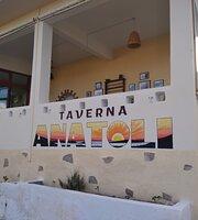 Anatoli tavern