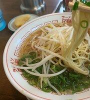 Specialty Ramen Taka