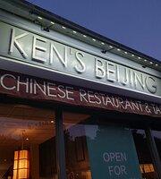 Ken's Beijing