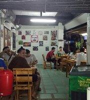 SomTam Zab Zab Restaurant