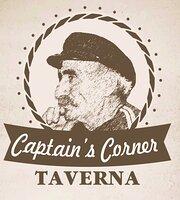 Captain's Corner Taverna