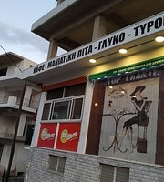 Top Tzante