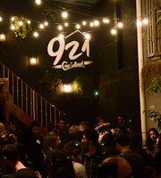 921 Casa Cultural