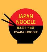 Osaka Noodle