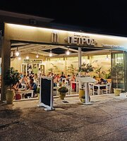 Taverna Petros