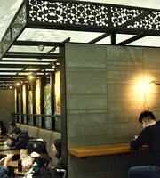 Starbucks (Shenzhen Bao'an Terminal 3 Domestic Departure)