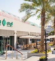 Huda Restaurant, Hotel Park