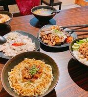 Fenghe Noodle House