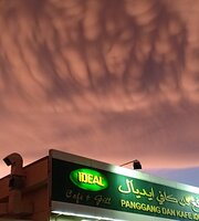 Ideal Cafe and Grill