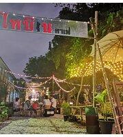 Thi Baan Cafe