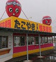 Takoyaki Osaka Hachirai Manju Setaka