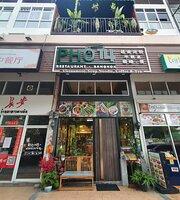 Pho 14 Original Viet Cuisine And Coffee Shop