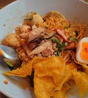 Kuay Teow Khae -Street Noodle Soup
