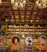 LA GALLERIA бар & кухня