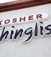 Kosher Chinglish