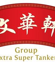 Extra Super Tanker