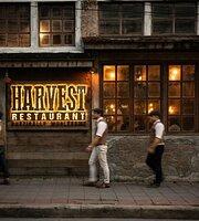 ร้านอาหาร ฮาร์เวสต์