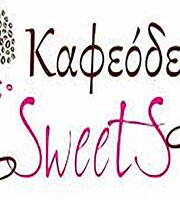 Kafeodentro Sweet (pastry Lab)