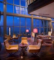 The Lounge - Grand Hyatt Shenzhen