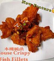 China Fun Restaurant