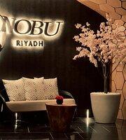 مطعم نوبو الرياض