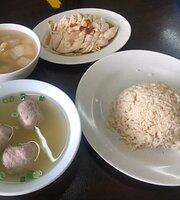 Restoran Taman Bukit Anggerik Food Corner