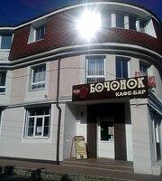 Bochonok Cafe