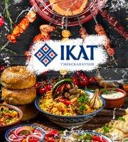 Ikat Restaurant