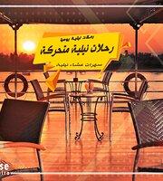 Koshary Abou Aly