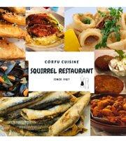 Squirrel Restaurant