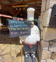 Gerakas Taverna